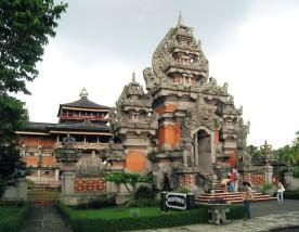 Indonesian-Museum